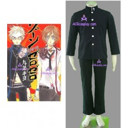 ZONE-00 Shiman Ango cosplay costume