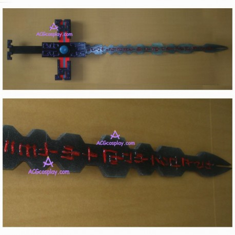 Qin's Moon sword blade cosplay props