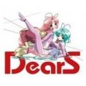 DearS cosplay