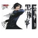 Black Butler Kuroshitsuji cosplay
